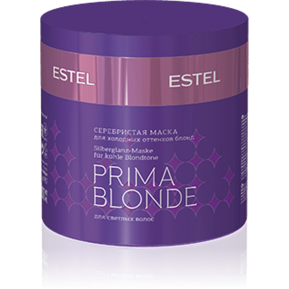 Серебристая маска Estel Prima Blonde для холодных оттенков блонд